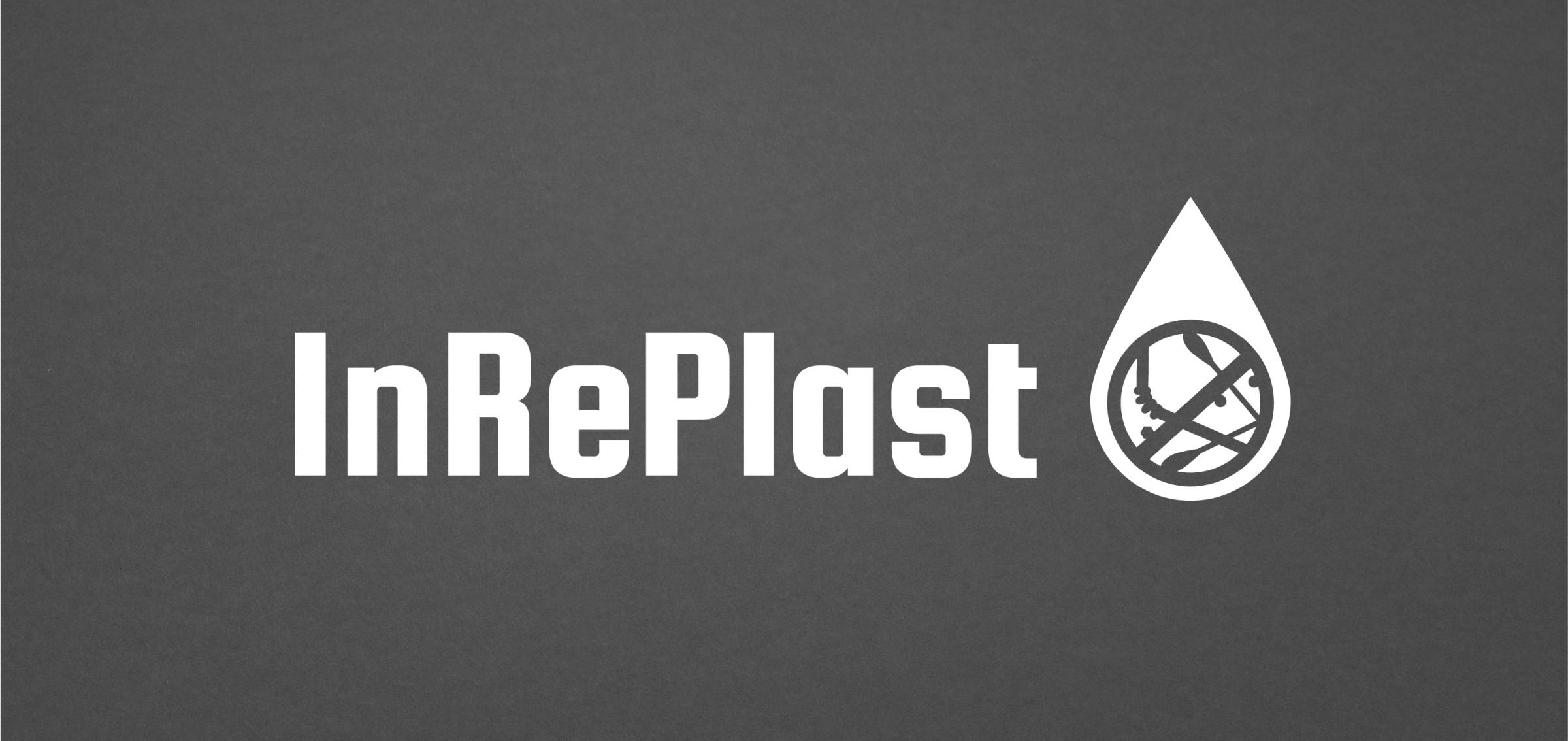 Inreplast Logo Design - weiß auf schwarz
